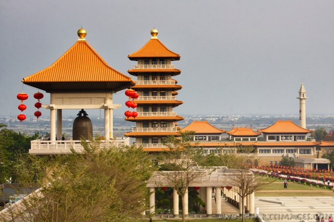 Bell tower and pagoda